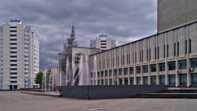 Веб камера - Бобруйск