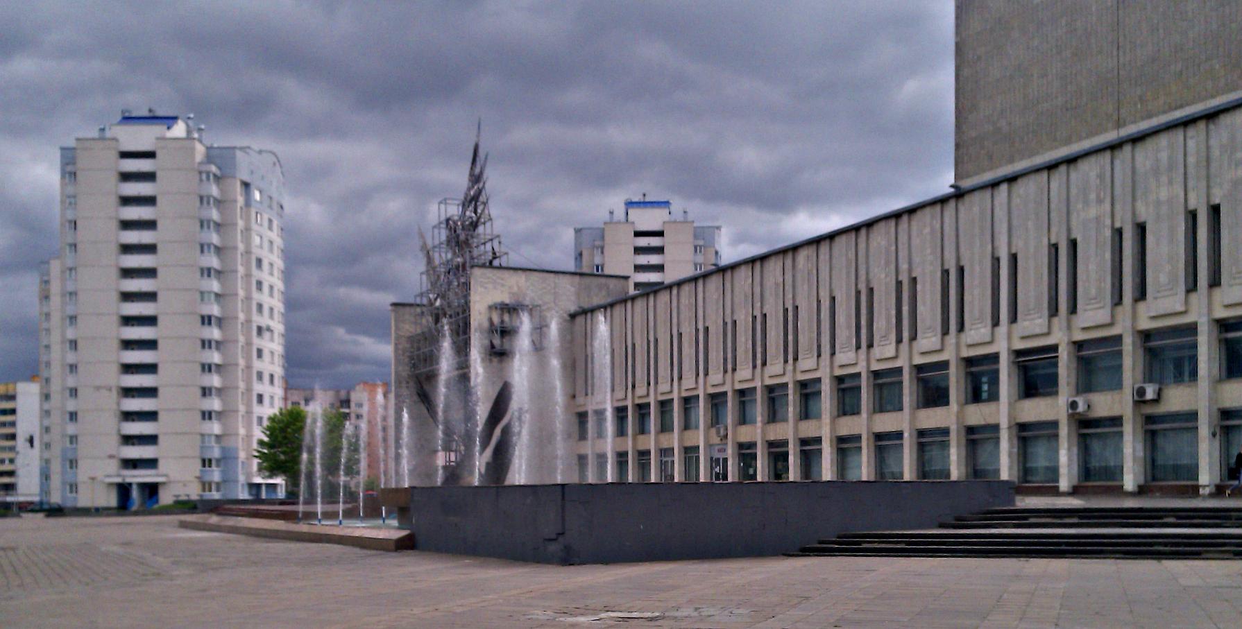 Веб камера – Бобруйск