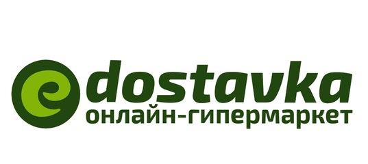 Доставка еды в Минске