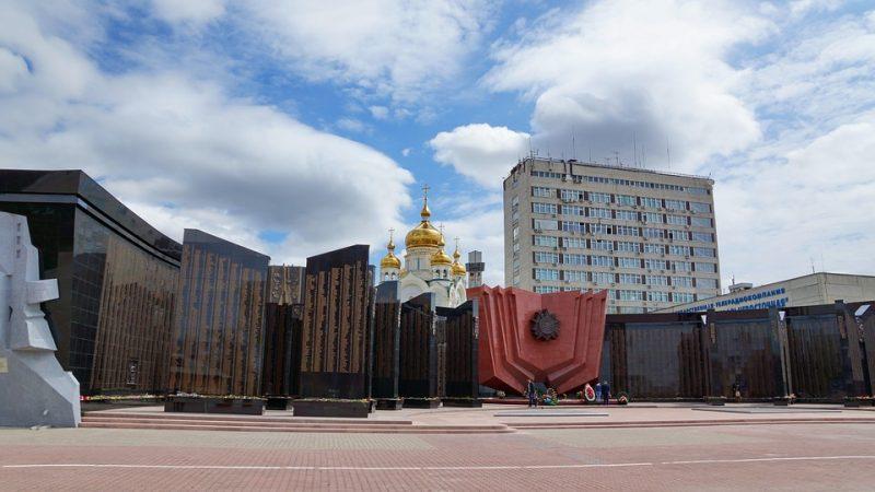 Площадь Славы - Хабаровск