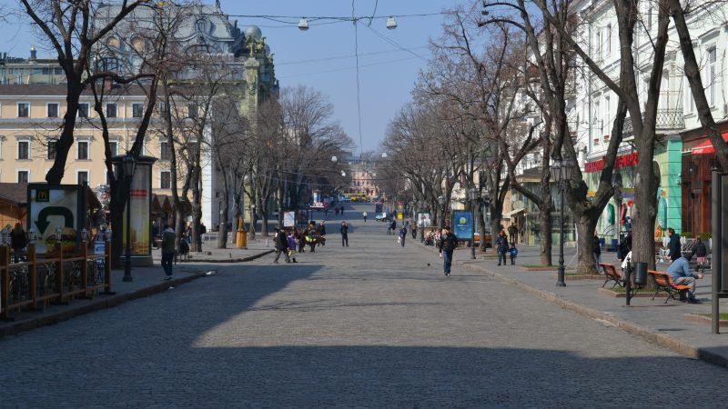 улица Дерибасовская - Одесса