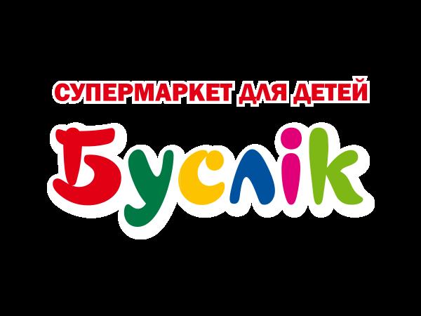 Буслик - магазин для детей