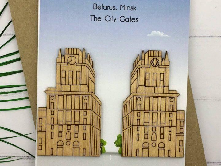 Сувенир - открытка Минск