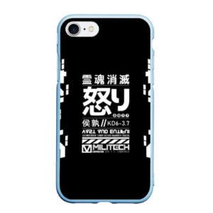 Чехол для iPhone 7/8 матовый Cyperpunk 2077