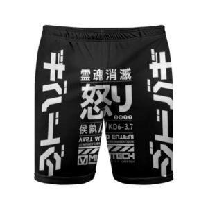 Мужские шорты спортивные Cyperpunk 2077