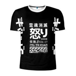 Мужская футболка 3D спортивная Cyperpunk 2077