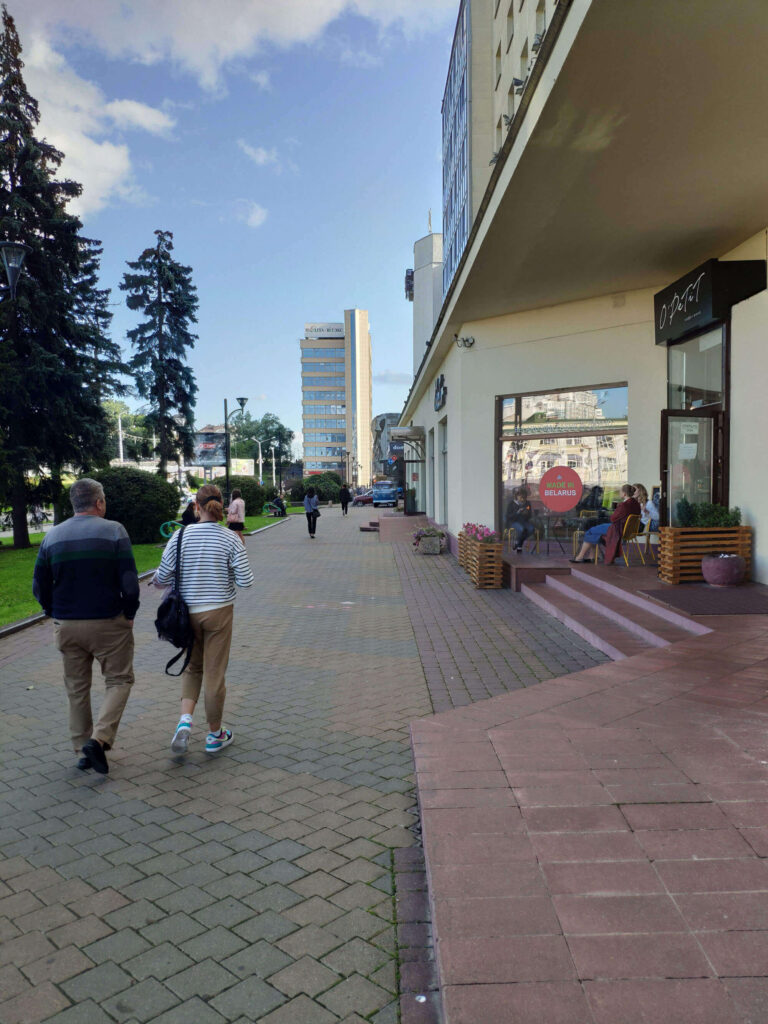 O'Petit в Минске